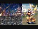 【メギド72】すべての敵を燃やすメインVH狂炎ツアー Part3