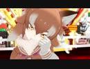 【MMDけもフレ】 けものフレンズ ニホンオオカミちゃんで 「DeepBlueSong」
