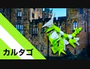 """【折り紙】「カルタゴ」 33枚【カルタゴ】/【origami】""""Carthage"""" 33 pieces【Carthage】"""
