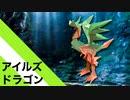 """【折り紙】「アイルズドラゴン」 17枚【クリスタルアイルズ】/【origami】""""Isles Dragon"""" 17 pieces【Crystal Isles】"""