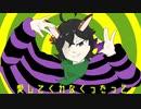 【嗚代タビさん】ヒガン【UTAUカバー+UST】