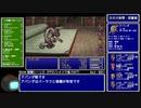 【GBA版FF5】ゆるっとすっぴんのみでプレイ part35【ゆっくり実況】