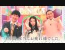 【欅坂MAD】柿崎芽実×猫