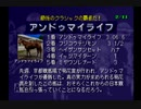 【実況】ウイニングポスト2 プログラム96 #92