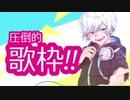 【ぶっきー】ガランド(キャスより抜粋)