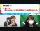 【トシゾー/湯毛】みんなあつまれチャンネル(仮)第18回放送!!後半