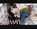 【LiSA】『dawn』 歌ってみた 猪七 祭