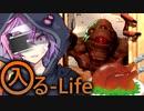 "【Half-Life:Alyx】VRで世界に""入る-Life""【Voiceroid実況プレイ】Part3"