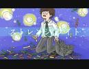 ストレンジライト / 油性 feat.重音テト【オリジナル曲】