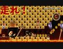 【スーパーマリオメーカー2】スピランを楽しみ、ミニゲームも楽しむ!【実況】