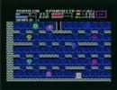 MSX版 魔城伝説2ガリウスの迷宮 クリアビデオ 3/4