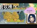 【あつまれ どうぶつの森】 第百七幕 秋の味覚茸収穫~だけど食べるんじゃない……2