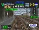 [ PS ] ( 電車でGO pro1 ) 京都線新快速223系 part1 PlayG