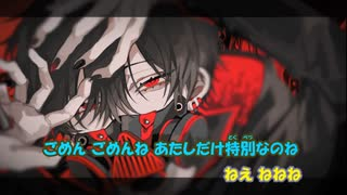 【ニコカラ】オールフール《缶缶×柊キライ》(On Vocal)
