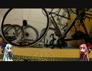 坂バカ茜チャンが手組ホイールを作りました【VOICEROID車輪実況】