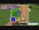 【Minecraft】 方向音痴のマインクラフト Season8 Part59 【ゆっくり実況】