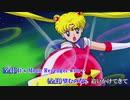【ニコカラ】Moon Revenge/Peach Hips