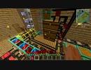 【Minecraft】工業発展備忘録 #5【ゆっくり実況】