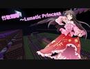 【Minecraft】 音ブロックで竹取飛翔~Lunatic Princessを再現してみた