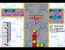 パネルでポン(GBA版)パズルモードを少しやった【プレイ動画】