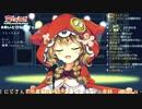 童田明治が歌う 「夢想歌」