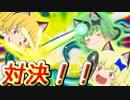 【ゆっくり茶番】まりねこ VS 4色のまりねこ達(後編)【猫】