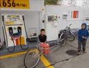 のまさんち「手作り サイクルトレーラー !灯油買出しに行くのだ」
