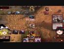 【MTGA】赤単でGO! #9ガチランク戦でGO! ヒストリックBO1 MTGアリーナ  ゆっくり実況プレイ