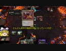 【MTGA】コモンデッキでGO! (赤単じゃないけど『赤単でGO!』特別編)スタンダートBO1 MTGアリーナ  ゆっくり実況プレイ