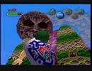 ゼルダの伝説 ムジュラの仮面 普通にプレイ part2