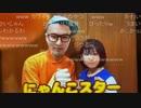 ⭐︎題ゆのん©︎の未来雑コラ大会〜\(^^)/⭐︎【編集版】①