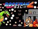 【TAS】 ロックマン2 in 23:38.98 by Shinryuu 【比較ゴースト付き】