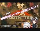 【ゆっくり実況】機械兎はざっくりゲームを紹介したい!!【Tooth and Tail】