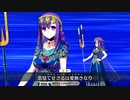 【Fate/Grand Order】 神妃が見守るものたち Part.02 【幕間の物語】[パールヴァティー]