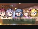 動画で振り返るときドルダイアリー 2021/01/12~01/15