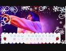 【歌ってみた】Snow halation【茶花うい】