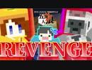【五夜人狼】ここでリベンジマッチ成立!? 友情パワーの時代はもう終わったのだ・・・【Minecraft】