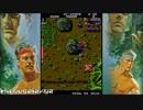 怒 IKARI SNK アーケード版 Steam テストプレイ
