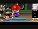 ebaseballパワフルプロ野球2020杯(仮) やはり俺の青春ラブコメは間違っている。 VS マリオシリーズ【4戦目】 part2