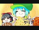 【HANASU】『食い逃げ野郎』を実況プレイ その4(完)【ゆっくり+ボイロ】