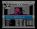 【旧約・女神転生II】初見実況プレイ87
