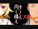 【舞元vs星川】奇しくも同じ構え【にじさんじ初対面対話バトル】