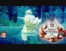 【ゆっくり】また帰ってきたおっさんと野良ニキ達VSタマちゃん【モンハンライズ体験版】