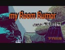 【MV】my Room Rumor / ヤマ瑠璃絵【ニコラップ】【track.WICSTONE】