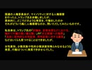 【suneo76】バイデン政権誕生後の大予想、アジア、日本、アメリカ