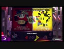 Splatoon2フェス スーパーきのこvsスーパースター(マリオ35周年フェス)