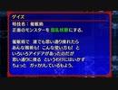 【続編に】風来のシレン5+ part.20【期待する】