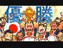 【桃鉄100年実況】ついに優勝!!ラグビー世界一への道【桃太郎電鉄 ~昭和 平成 令和も定番! ♯46】