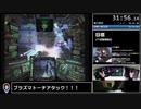 【RTA】鉄騎 2080NG 43:11 part2