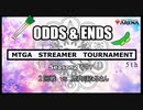 ODDS & ENDS Season2  その7 まじ☆すとDay3参戦記3回戦